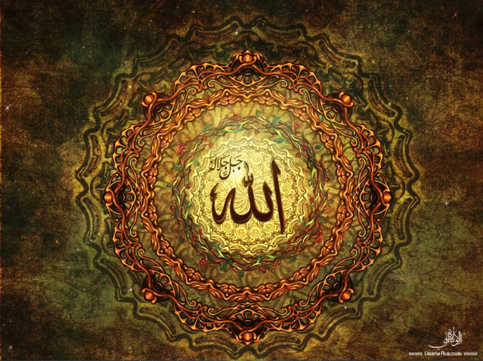 99 Names of Allah: Meaning & Benefits « My Spiritual Journey on Earth